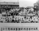 Los Angeles Chung Hua School group picture. On the back: Harry Quillen 418 s. Ramona Ave.,...
