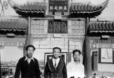 Mr. Louie, Jim Wong and Raymond Chow in Chinatown at the North Broadway gate