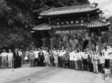 1961 Taiwan Scholar Conference
