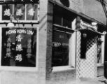A Chinese restaurant, Hong Kong Low: 801 S. Alameda Street, Los Angeles.
