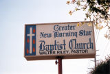 Greater New Morning Star Baptist Church, marquee