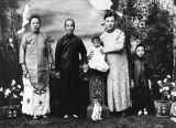 Chinese family portrait