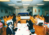 Korean Institute of Southern California party